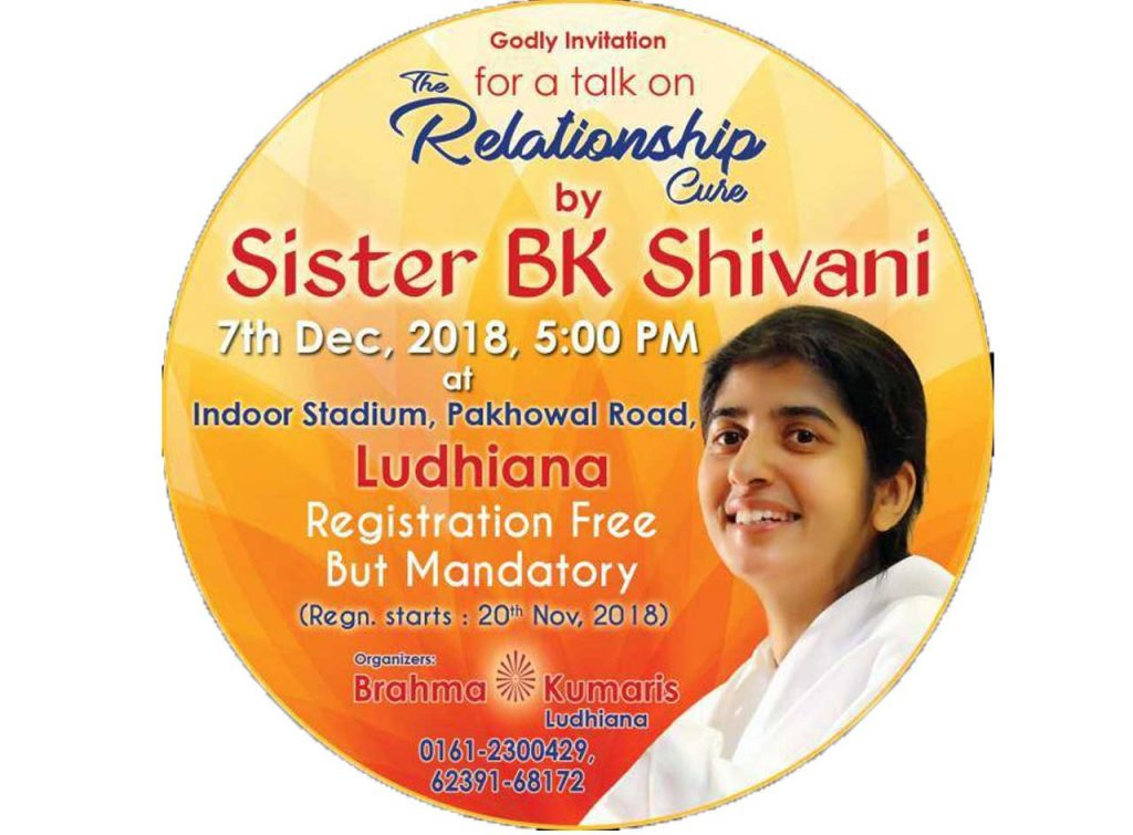 7th December : Relationship Cure & Password for Happiness by
