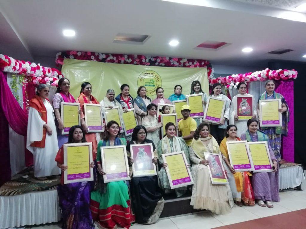 Ludhiana : Nari Shakti Ko Pranam